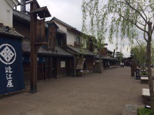 何パーキングか忘れましたが、江戸村?だそうですよ。情緒あふれる街並みは素敵でした。木造ではなくコンクリート造である事が残念でした。