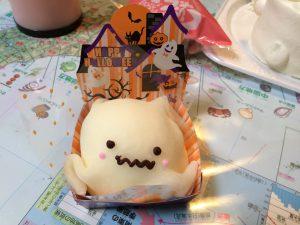 思わず可愛いくて購入したハロウィンケーキです。