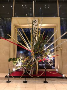 プリンスホテルのオブジェです。でっかい生け花?