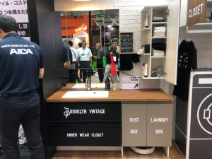 アイカの洗面化粧台です。