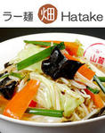 akagikogen_u_shopmenu_food_1220_3-thumb-118xauto-165278